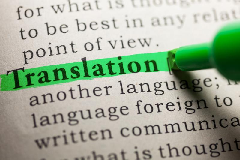 חברת תרגומים מקצועית לעסקים